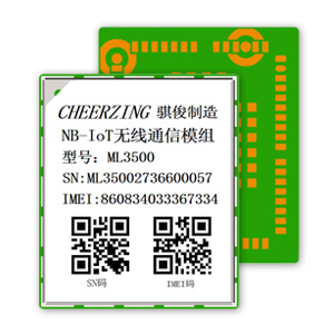 ML3500 Multi-mode and multi-band NB-IoT module
